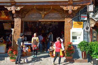 17. Lijiang old town, Yunnan.jpg