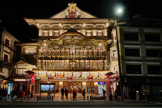 40. Minami-za Theater.jpg
