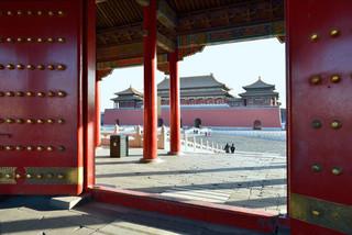 14. Gate of the Supreme Harmony.jpg