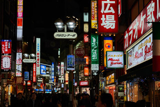 05. Shibuya at night.jpg
