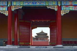 13. Gate of the Supreme Harmony.jpg