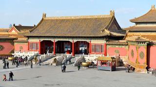 02. Gate of the Supreme Harmony.jpg