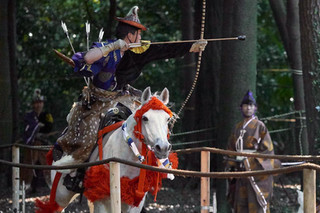 25. Yabusame, Ancient Horseback Archery,