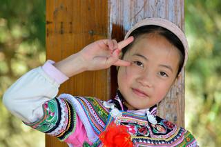 08. Girl of the Yi minority, Yuanyang, Yu