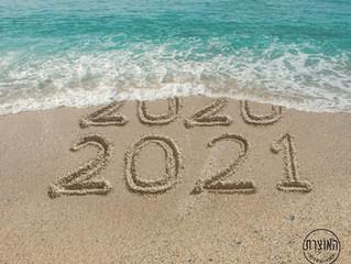 איך מסכמים שנה כל כך שונה?