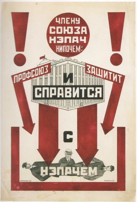 Afiche de partido(Leviathan macrista) 1.