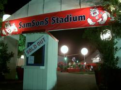 Fresno State SamSons Event Entrance