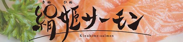 kinubanner.jpg