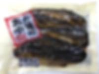 あゆ甘露煮200g.jpg
