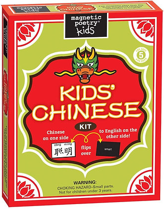 Magnetic Poetry - Kids' Chinese Kit
