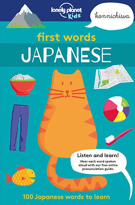 First Words - Japanese (Lonely Planet Kids)