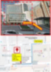 directions_umb.jpg