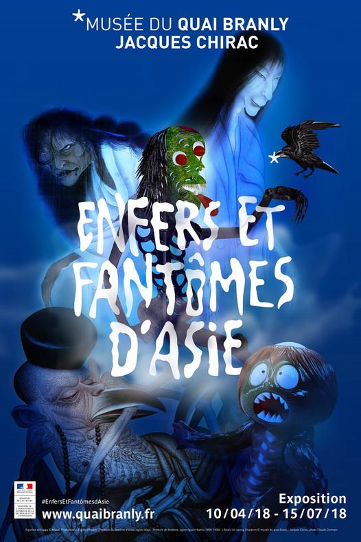 Enfers et Fantômes d'Asie : l'exposition fantasque démarre au Musée du quai Branly – Jacques Chi