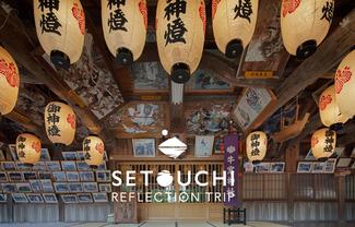 Légendaire Setouchi : Contes et légendes de la mer intérieure du Japon