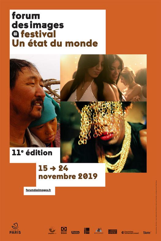 """Le Festival """"Un état du monde"""" au Forum des Images met à l'honneur le cinéma brésilien"""
