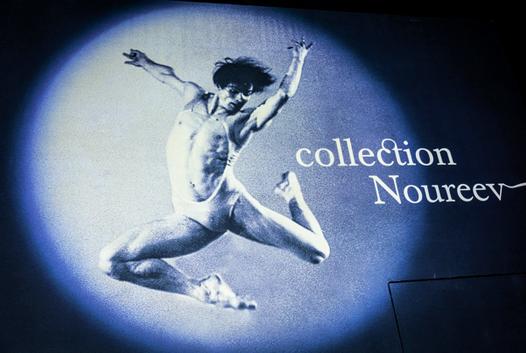 La collection Noureev : l'espace permanent consacré au danseur d'exception au Centre national du cos