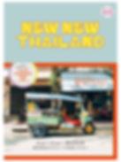 list_newnewthailand.jpg