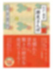 list_sanpo1.jpg
