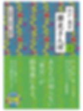 list_sanpo2.jpg