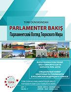 tdpb-kafkaslar-kapak-rusca-turkce-sayi-7