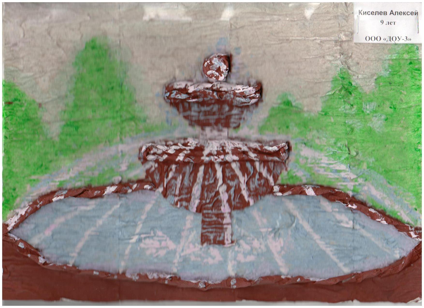 Киселёв Алексей 1 МЕСТО в конкурсе рисунков ко Дню города 2015 среди участников в возрасте от 6 до 1