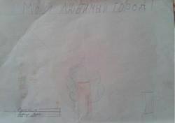 Галкина Анна За старание в конкурсе рисунков ко Дню города 2015 среди участников в возрасте от 6 до