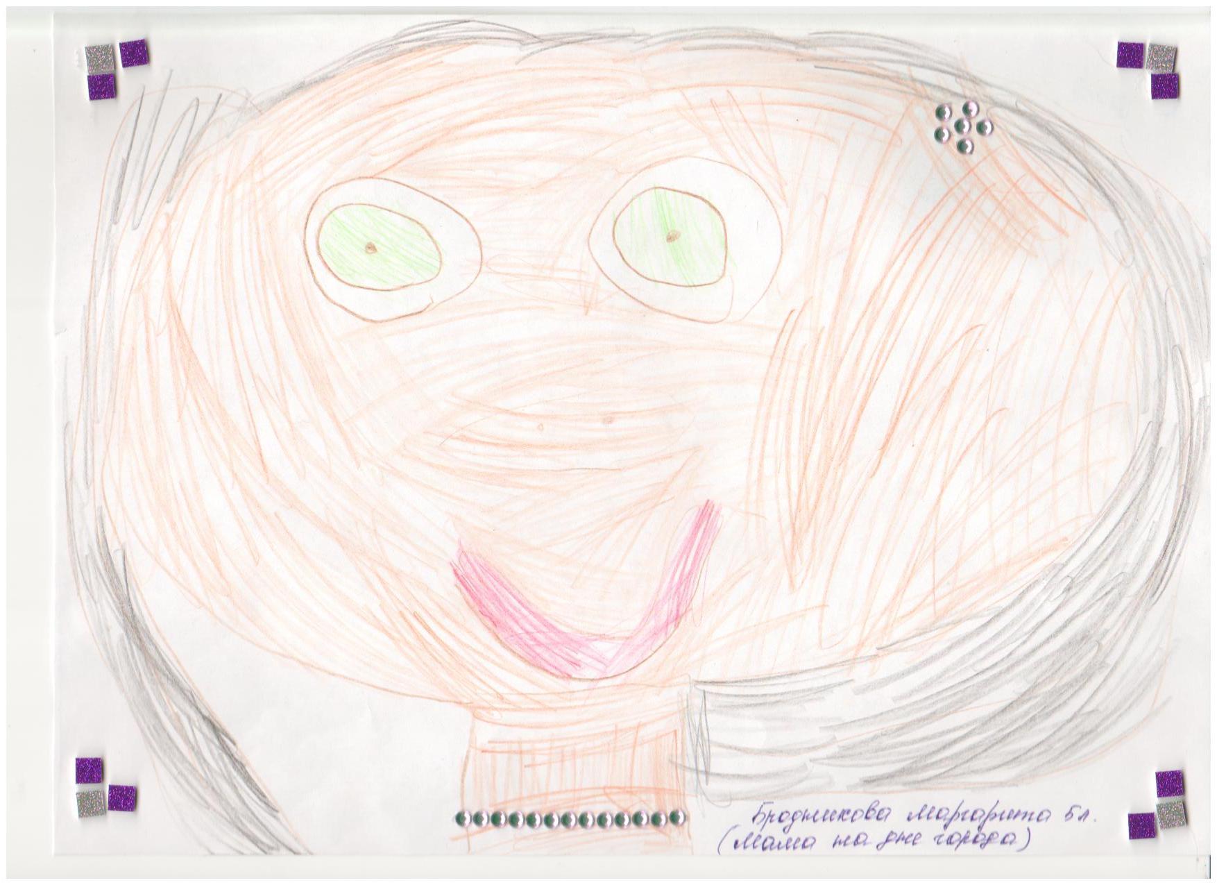 Бродникова Маргарита За креатив в конкурсе рисунков ко Дню города 2015 среди участников в возрасте о