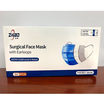 Surgical Face Mask - ASTM Level 2  FDA Cleared 510(k) MOQ = 1M ($0.15 per mask)
