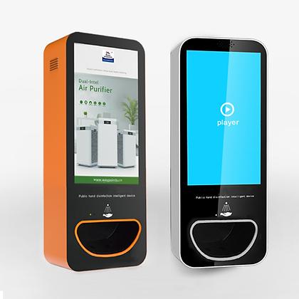 Digital Display Sanitizer Dispenser / Quantities 1-100