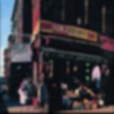 Beastie Boys - Paul's Boutique.png
