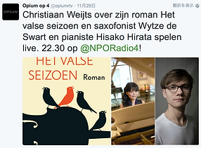 Hisako Hirata, pianiste, Amsterdam, opium, radio, live, concert