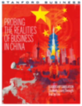 Steven Powell Design. Stanford Business front cover art direction + design.
