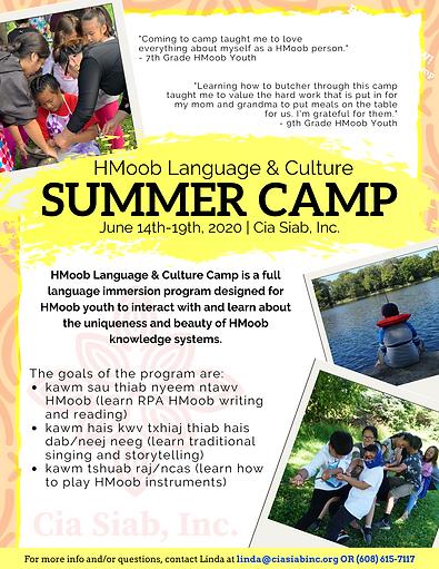 Summer Camp Flyer (1).png