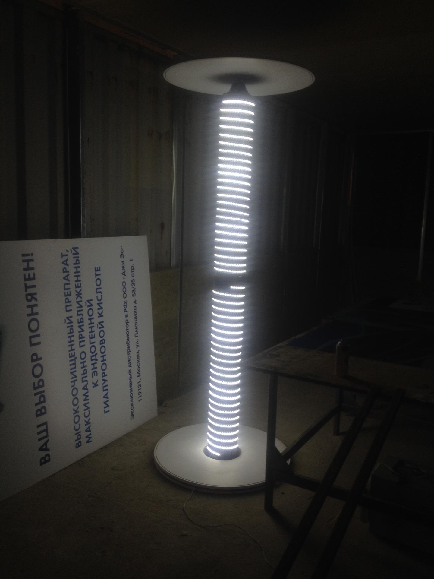 LED подсветка любой сложности