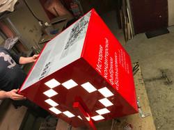 Световые кубы вращающиеся