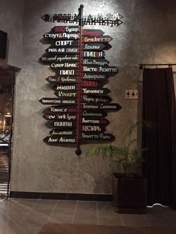 оформление ресторанов