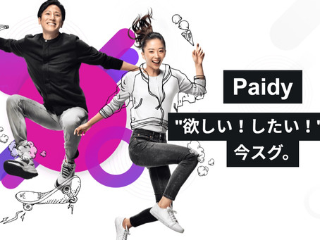 The AfterPay (& Affirm) of Japan: Paidy