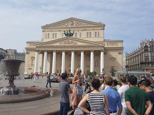 Самый центр Москвы за 4 часа