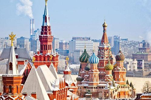 Сердце Москвы: Красная Площадь и Зарядье