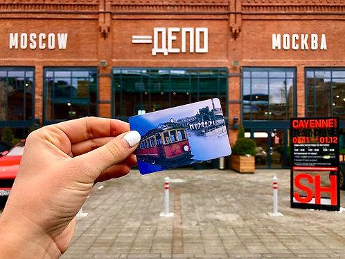 ДЕПО.МОСКВА. История Трамвайного парка под Крабовым соусом