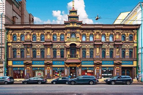 Необычные дома Москвы (5 часов)