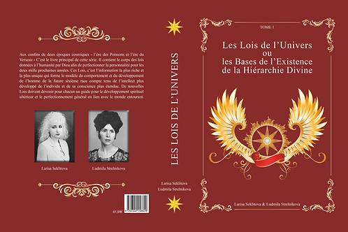 Les Lois de l'Univers ou les Bases de l'Existence de la Hiérarchie Divine Tome 1