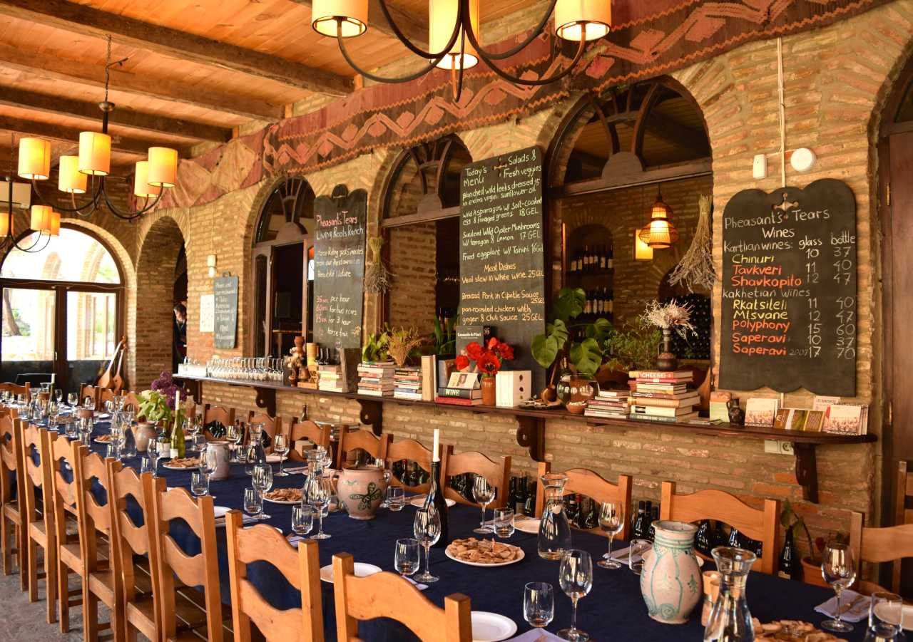 Pheasant's Tears restaurant