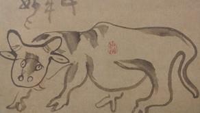 仙厓さんの牛