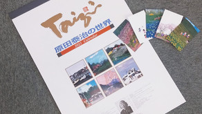 原田泰治の世界カレンダー