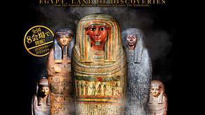 ふたつのエジプト展