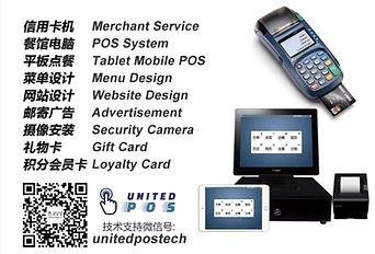 WeChat%20Image_20200126165038_edited.jpg