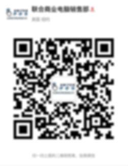 WeChat%20Image_20200126165112_edited.jpg