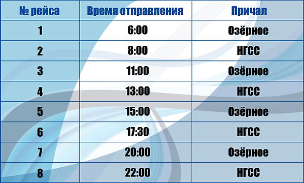 Raspianie_kolp_perevozchik-01-02.jpg
