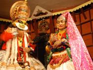 Cochin Dancers